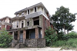 Rehabilitation Property